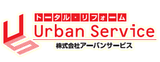 大田区でマンション・アパートのリフォームするなら「アーバンサービス」