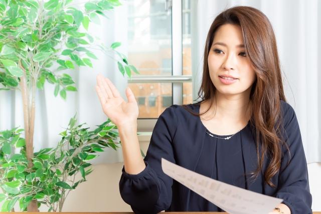 女性の推進企業