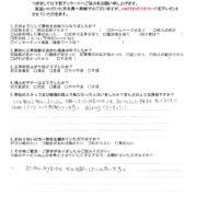東京都大田区 I様邸|キッチンリフォーム工事