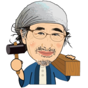 給湯管の漏水に伴う改修工事|東京都府中市のS様邸にて雨漏り修理