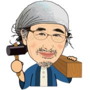 下屋根の塗り替え塗装とベランダデッキ貼り 大田区本羽田のK様邸にて外装リフォーム